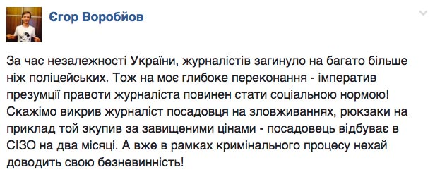 Пам'ятай українець: хто з айфоном - той злочинець - фото 10