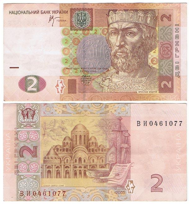 Сьогодні виповнилося 19 років національній валюті незалежної України - гривні - фото 6
