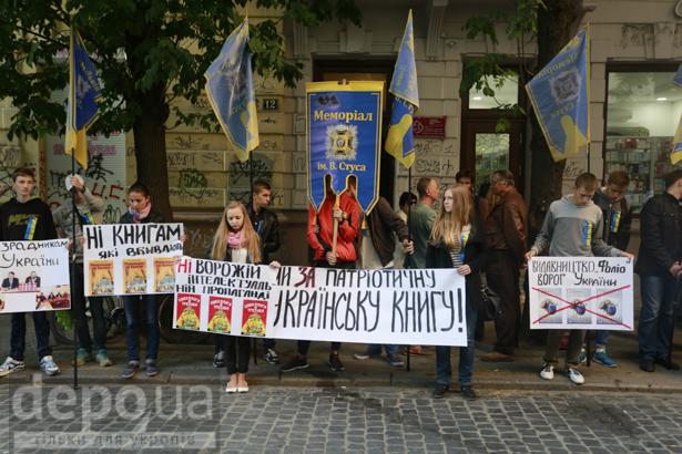 Як відкривали Форум видавців у Львові - фото 1