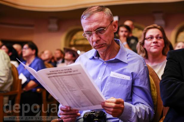 Як відкривали Форум видавців у Львові - фото 2