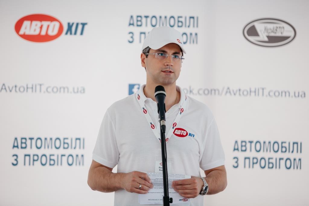 """Корпорація """"УкрАВТО"""" презентує нову послугу на ринку автомобілів з пробігом – """"АвтоХІТ"""" - фото 1"""