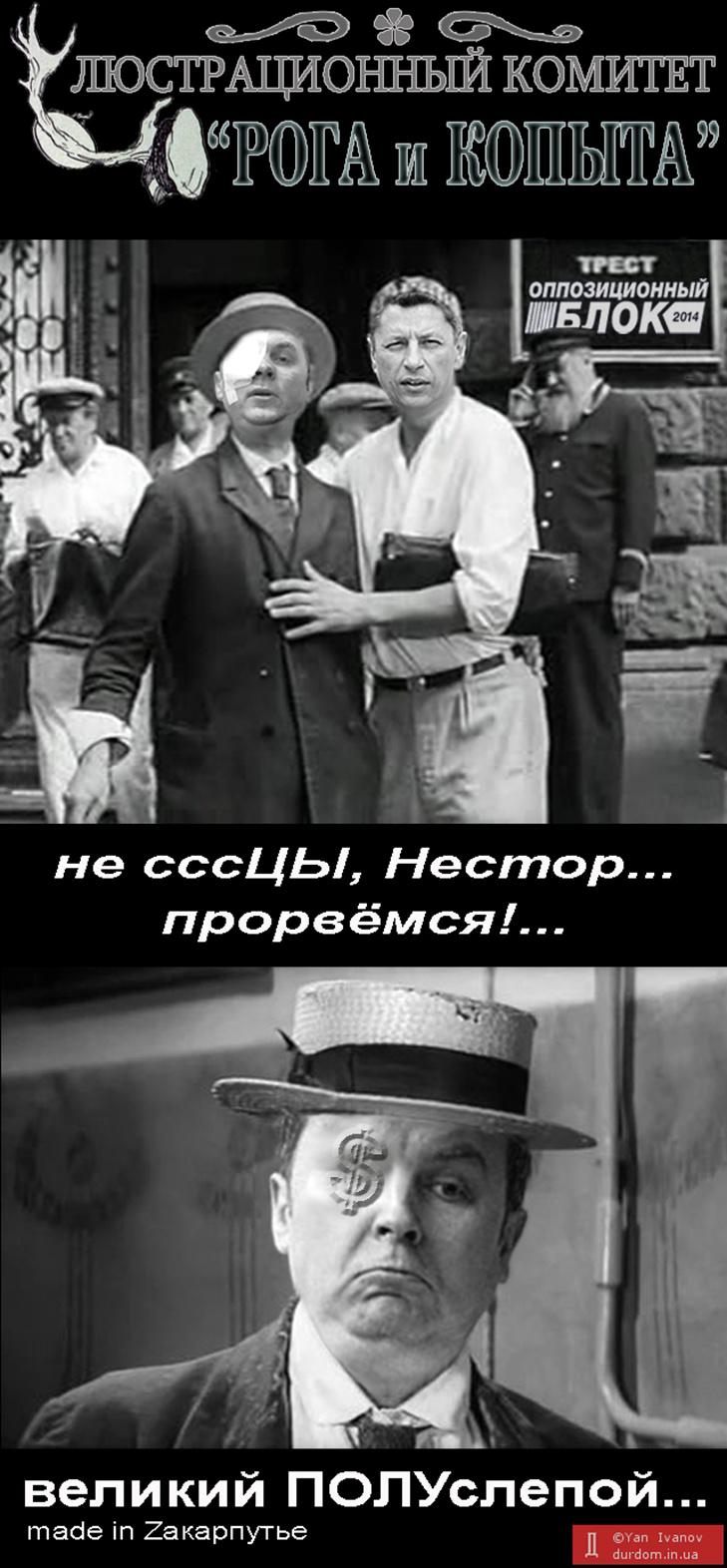 Як соцмережі вітають Шуфрича з Днем народження (ФОТОЖАБИ) - фото 11