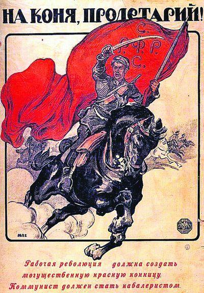 Історія дня:  більшовицьке гасло про коня, що стало тостом    - фото 1