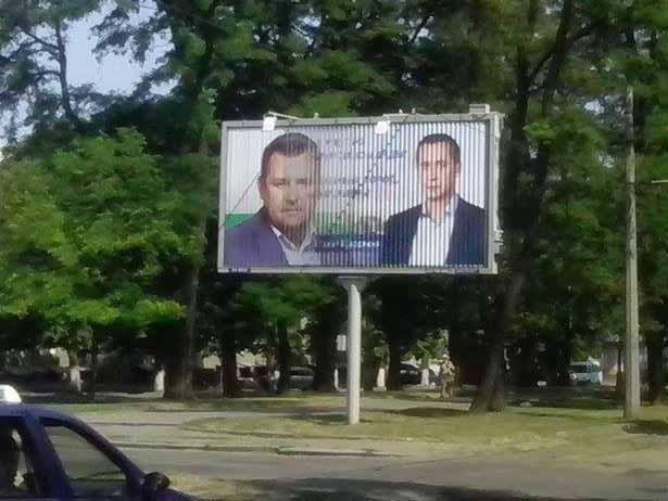 Кого изберут мэрами в крупнейших городах Украины - фото 3