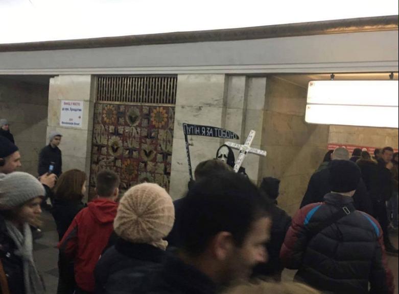 """""""Смерть"""" розшукувала Путіна у столичному метро - фото 2"""