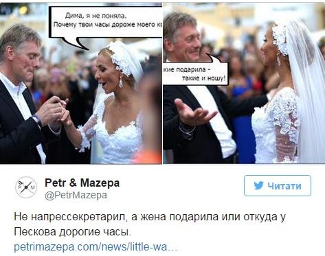 Гламурна дружина Пєскова: ТОП-7 фотожаб про Тетяну Навку - фото 4