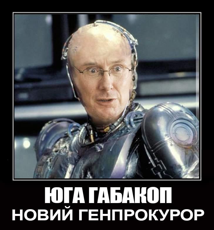 """Як соцмережі """"тролять"""" Луценка-генпрокурора  - фото 3"""