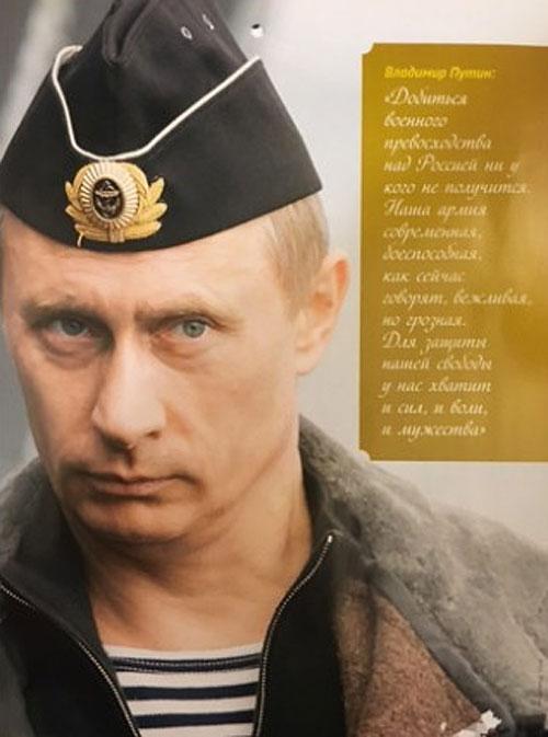 """На Росії """"склепали"""" календар з фотографіями Путіна - фото 9"""