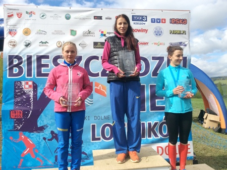 """Вінничанка виборола """"срібло"""" на турнірі з гірського бігу - фото 1"""