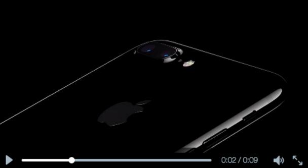 В Твітер злили, яким буде iPhone 7 - фото 1