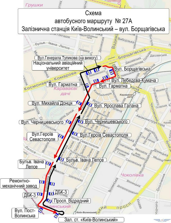 Ремонт вул. Гетьмана в Києві: як змінюється рух транспорту (СХЕМА) - фото 1
