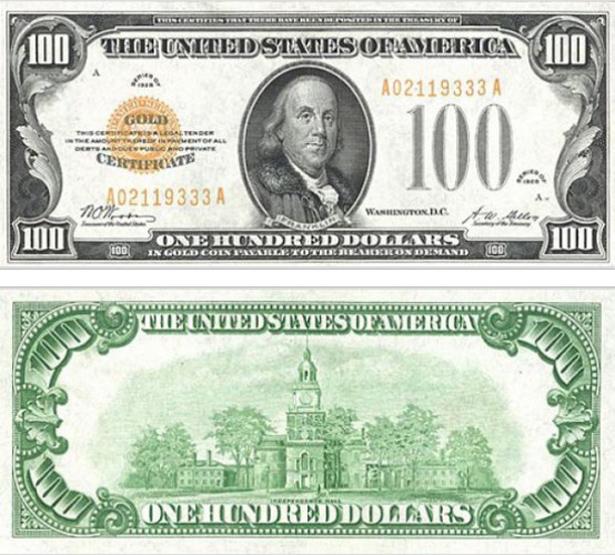 """6 липня """"народився"""" долар (фото) - фото 12"""
