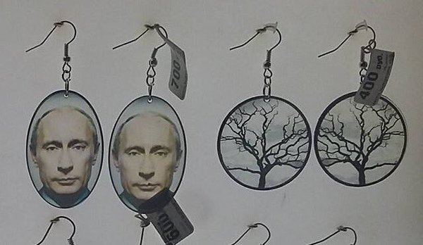 """У Мережі пропонують """"повісити Путіна"""" за $10 - фото 1"""