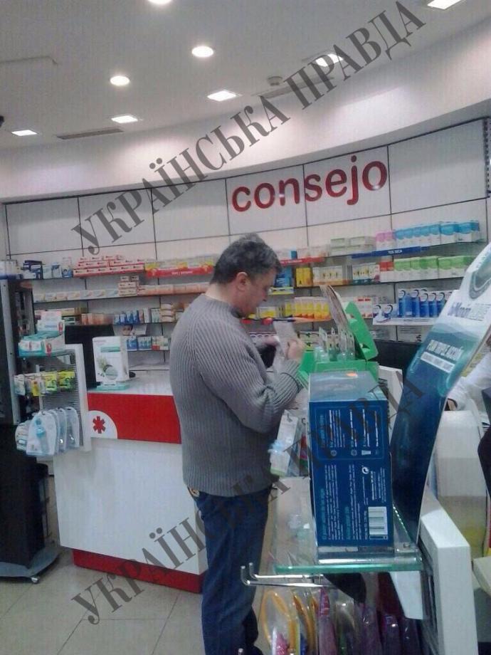 Як російські туристи застукали Порошенка на відпочинку в Іспанії - фото 1