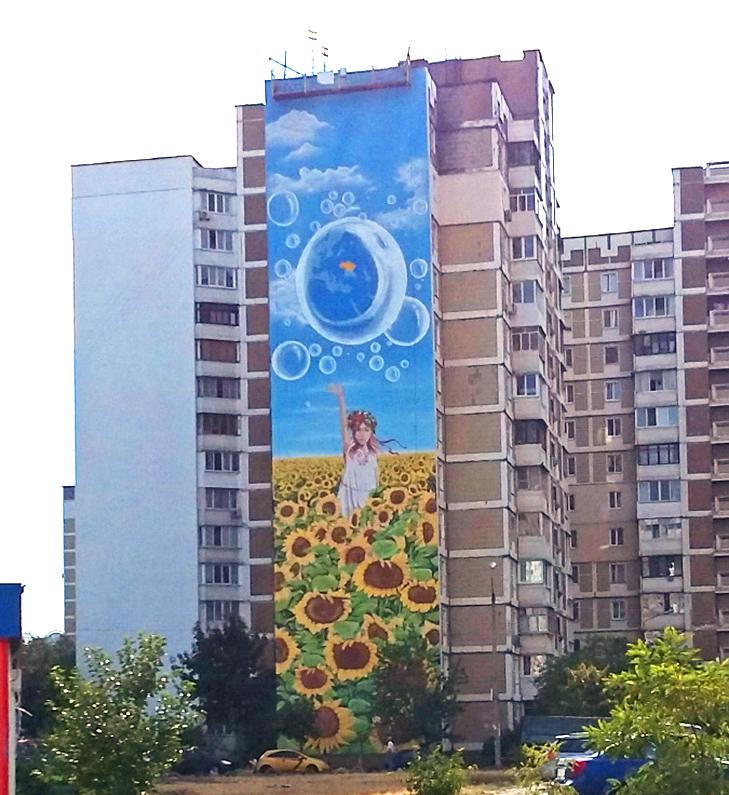 Усі мурали Києва - фото 23