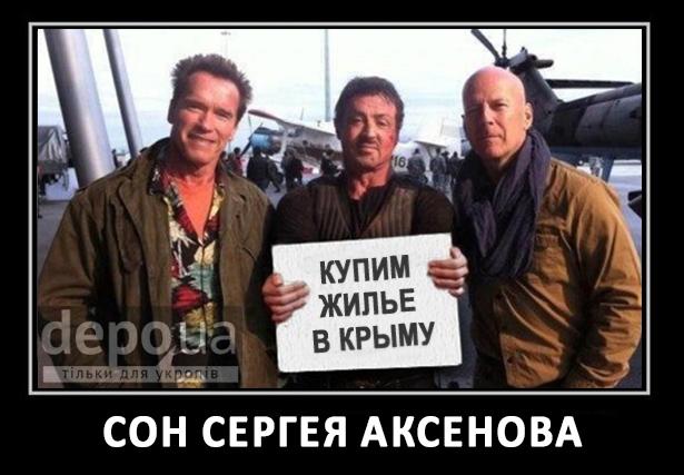 """""""Не будем терпеть американские и проукраинские РR-технологии. Это наш ответ пятой колонне"""", - в Крыму снимают с достопримечательностей украиноязычные охранные таблички - Цензор.НЕТ 4876"""