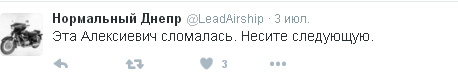Чи справді Алексієвич продалася Путіну - фото 2