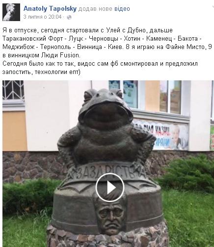 Хто така діджей з Донецька, на яку Лещенко проміняв Заліщук - фото 6
