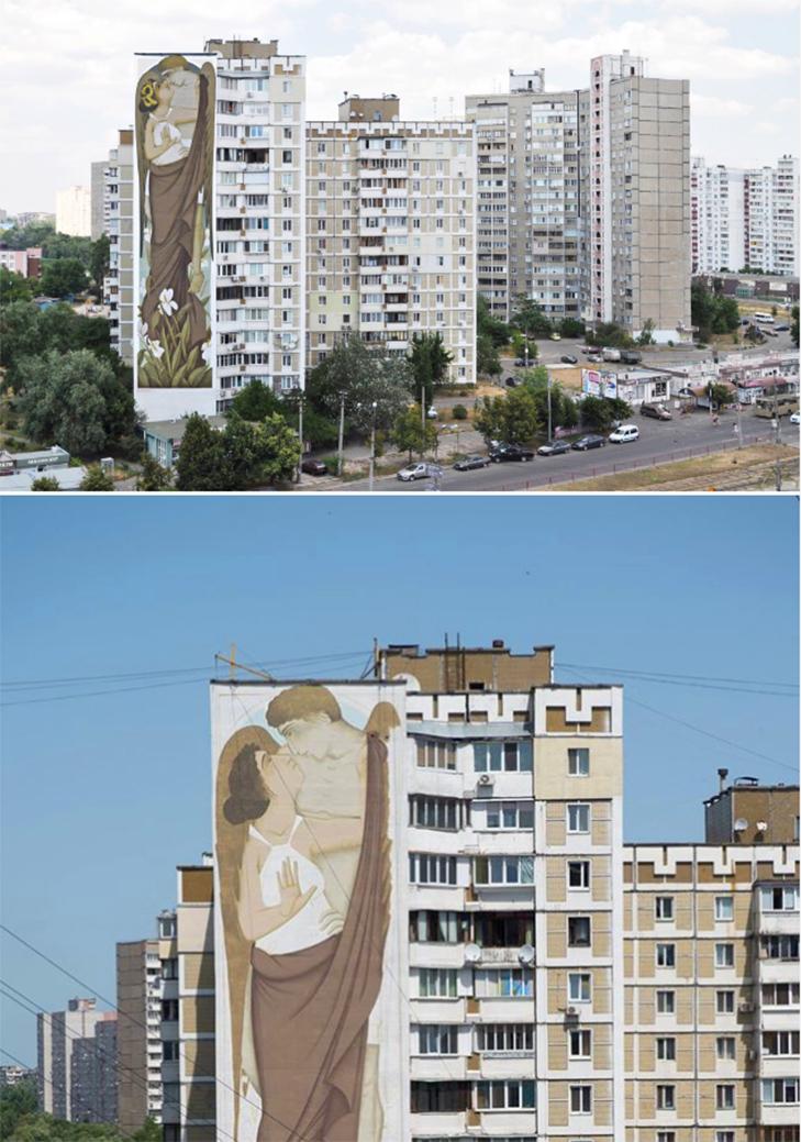 Усі мурали Києва - фото 21