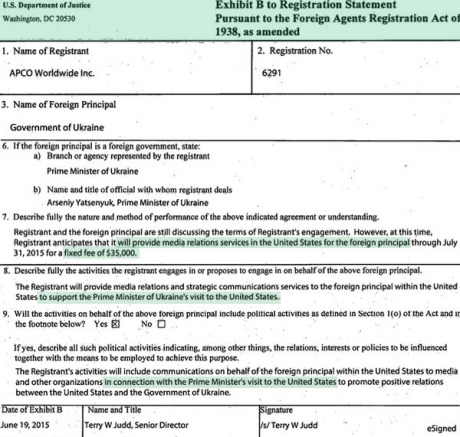 Нардеп: Яценюк піариться в США за гроші людей Ахметова (ДОКУМЕНТИ) - фото 1