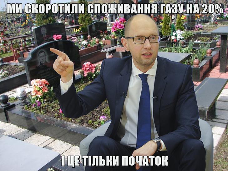Чим запам'ятається другий уряд Яценюка - фото 8