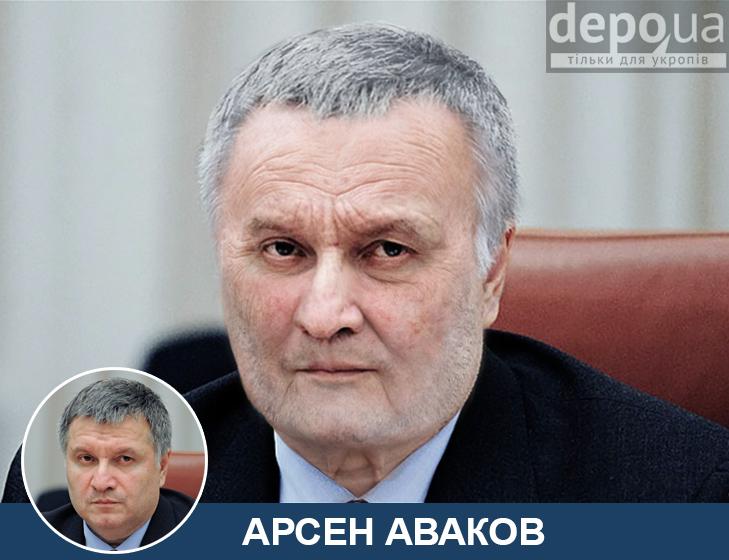 Україна 2036. Як виглядатиме український Кабмін (ФОТОЖАБИ) - фото 1