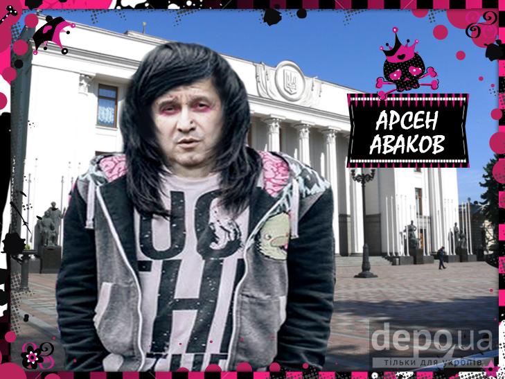 Україні потрібні нові обличчя. Емо (ФОТОЖАБИ) - фото 5