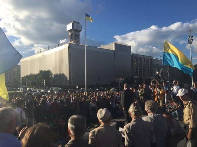 У Києві на Майдані почалась акція пам'яті Павла Шеремета - фото 3