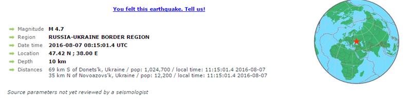 Маріуполь сколихнув землетрус - фото 2