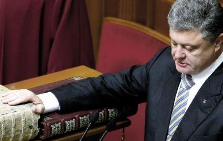 Скільки коштує збірка найцікавіших казок про Україну - фото 2
