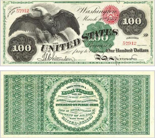 """6 липня """"народився"""" долар (фото) - фото 5"""