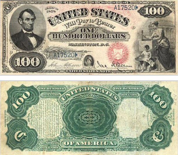 """6 липня """"народився"""" долар (фото) - фото 9"""