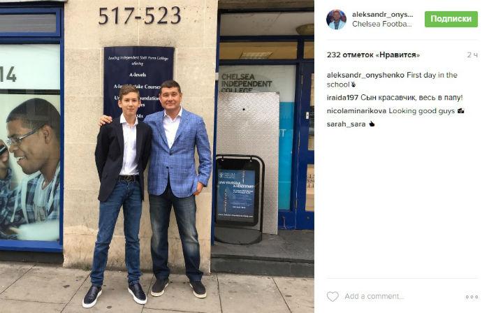 """""""Газовий"""" втікач Онищенко показав фото із сином-школярем - фото 1"""
