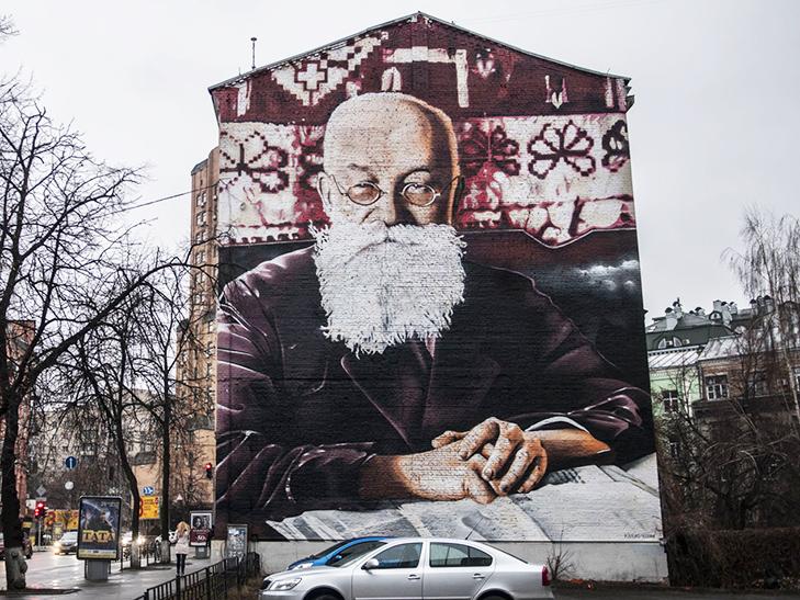 Усі мурали Києва - фото 4