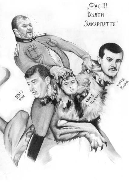 """""""Балоган"""" у Раді і Balogis Vulgaris: Як в Мережі гигочуть з Балоги (ФОТОЖАБИ)  - фото 7"""