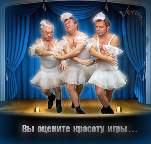Андрій Клюєв святкує день народження (ФОТОЖАБИ) - фото 2