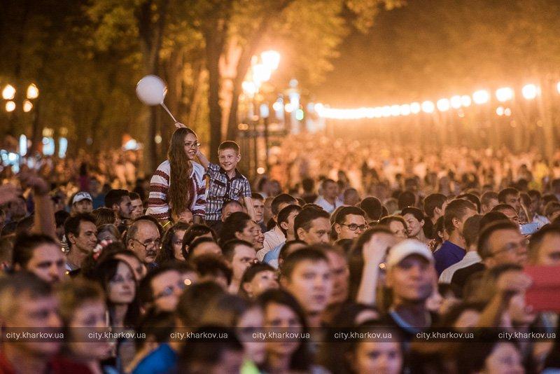 Харків'ян на День міста розважали