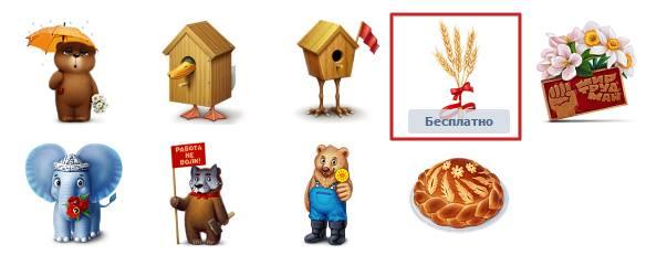 """Російська соцмережа пропонує українцям на 1 травня моторошний """"сталінський"""" подарунок - фото 2"""