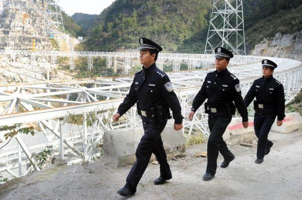 У Китаї будують найбільший телескоп, щоб знайти інопланетян - фото 3