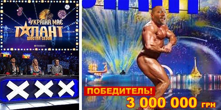 "Як Береза ""навигравав"" 3 млн гривень (ФОТОЖАБИ) - фото 4"