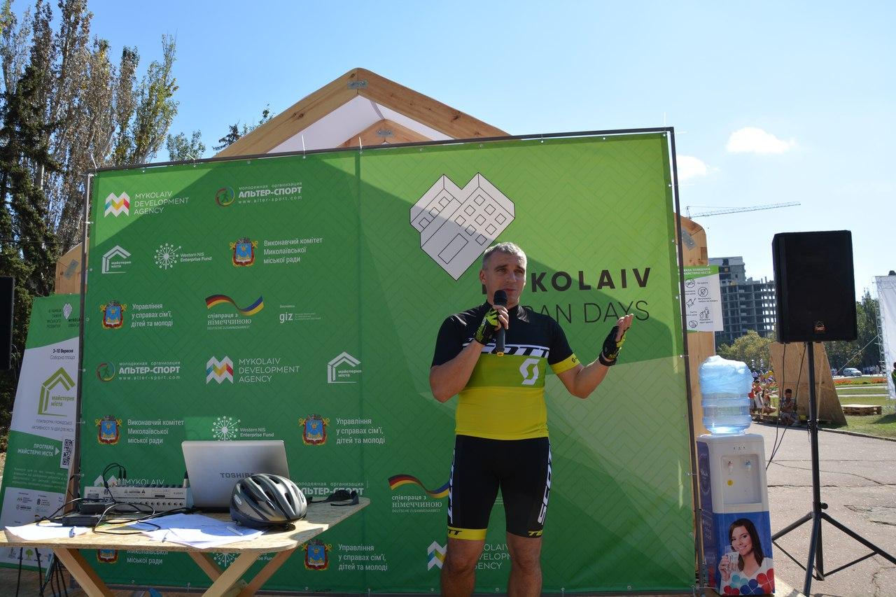 У Миколаєві більше півтисячі велосипедистів влаштували парад двоколісних - фото 2