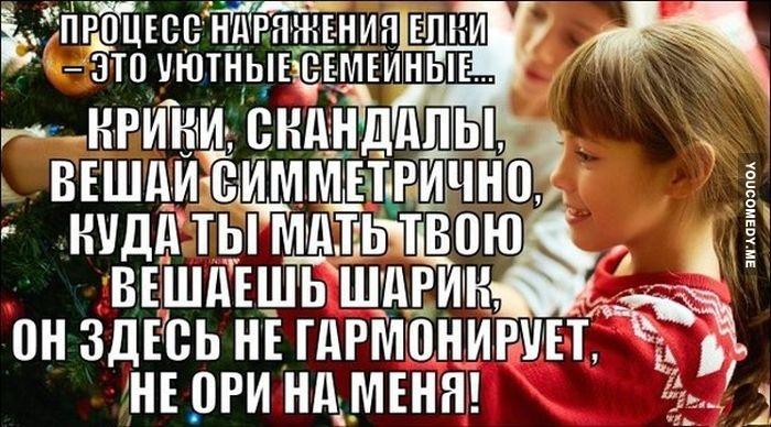 дитина і ялинка мем