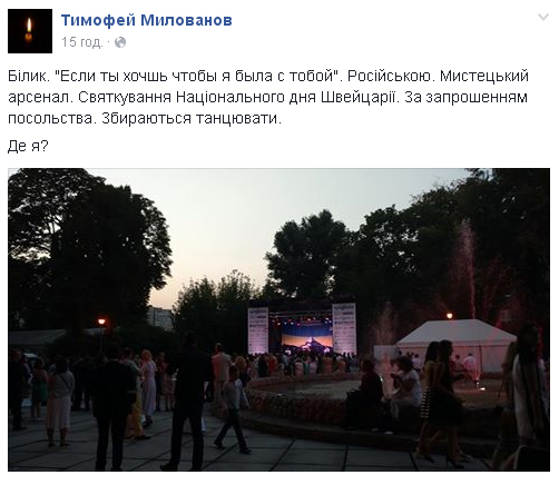 """Фейсбук""-пости - фото 5"