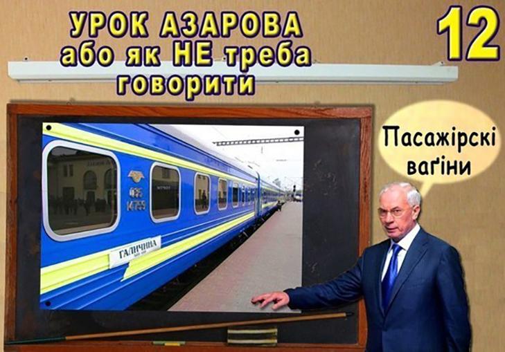 Як соцмережі вітають кровосіся Азарова з Днем народження (ФОТОЖАБИ) - фото 9
