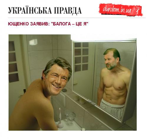 """""""Балоган"""" у Раді і Balogis Vulgaris: Як в Мережі гигочуть з Балоги (ФОТОЖАБИ)  - фото 2"""