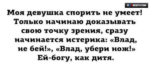 День скрєп на Росії: ТОП-14 трешевих уявлень про цінності (18+) - фото 10