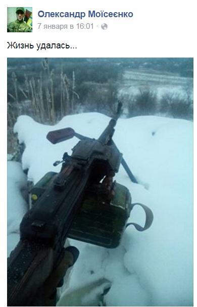 Армійські софізми-5 (18+) - фото 3