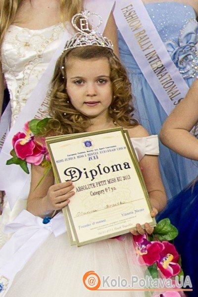 ТОП-7 юних українців, які вразять світ - фото 7