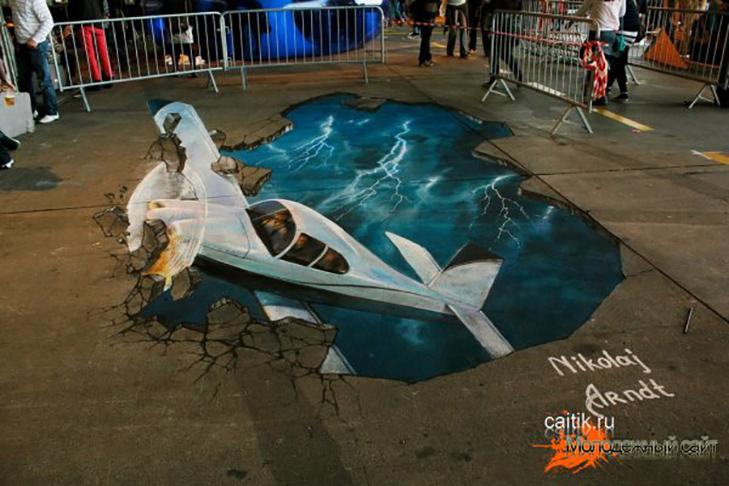 40 неймовірних 3D малюнків на асфальті - фото 4