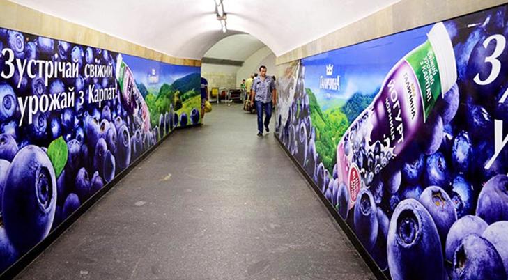 Як столична влада втрачає мільйони на рекламі у метро - фото 3
